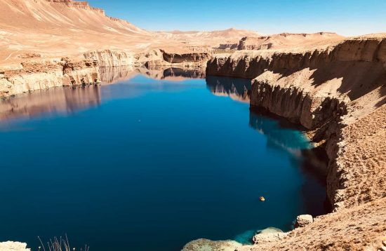Band e Amir - Credit Elke Allenstein